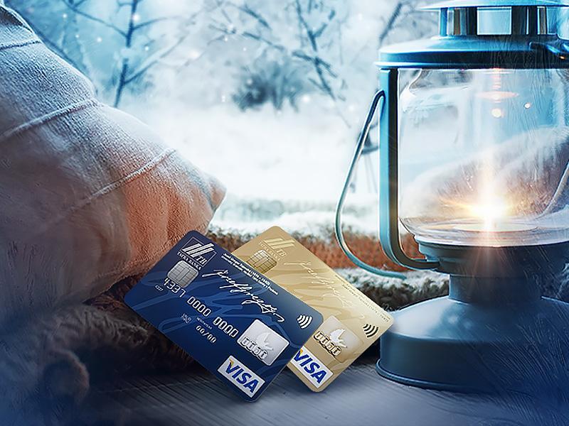 Sepa platba V rmci SR aj EU Tatra banka