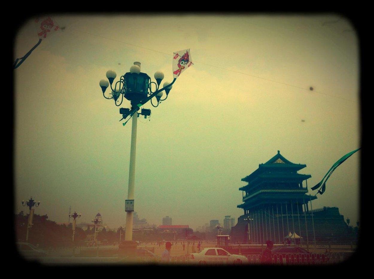 čínskej datovania kultúry Zoznamka pre pohostinstvá priemysel