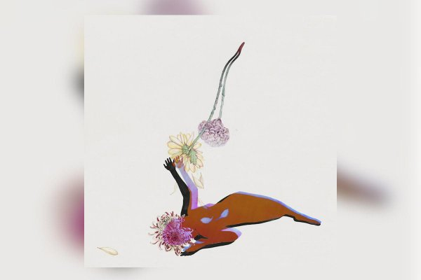 .recka týždňa: Future Islands – The Far Field